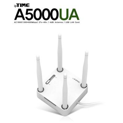 (아이피타임) ipTIME A5000UA 무선랜카드