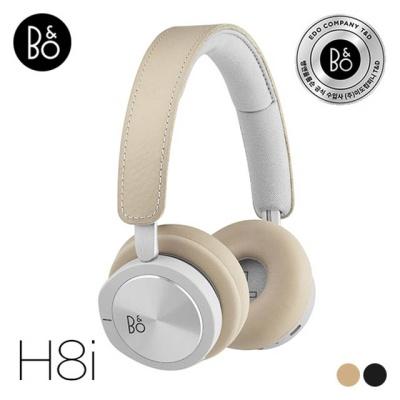 공식판매처 ANC 블루투스 헤드폰 Beoplay H8i_natural