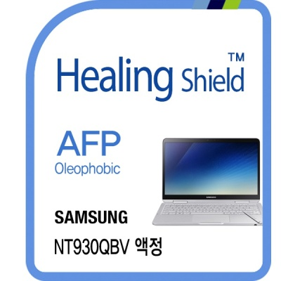 노트북 펜 NT930QBV 올레포빅 액정보호필름 1매
