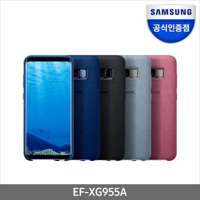 [삼성] 갤럭시S8 플러스 알칸타라 커버 케이스 / EF-XG955A