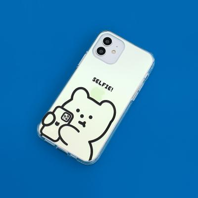 selfie gummy [미러 폰케이스]