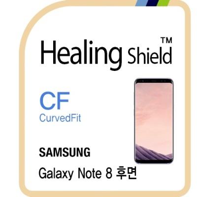 갤럭시노트8 후면 CurvedFit 고광택 보호필름 2매