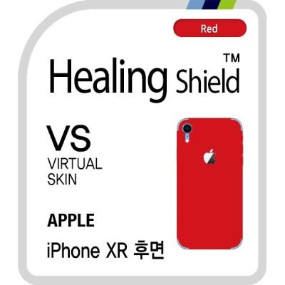 아이폰 XR 후면 레드 외부보호필름 2매(HS1766190)