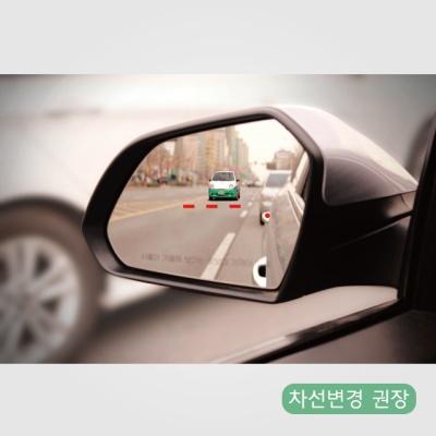 [드루감] 초보운전 필수템, 차선변경 도우미 스티커