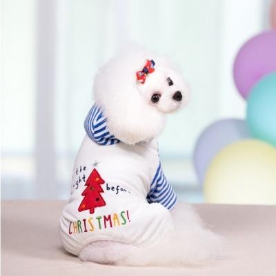 [봉봉펫닷컴] 크리스마스트리 ST 옷