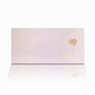 가하 조의봉투 부의봉투 3-G