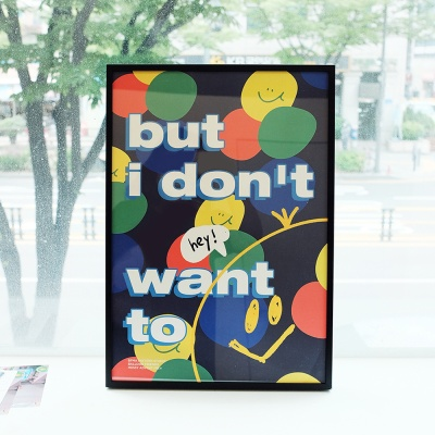 BFMA A4,A3 포스터 - 스마일리 원투