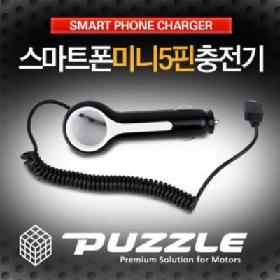전차총호환 미니5핀 LED 스마트폰 충전기