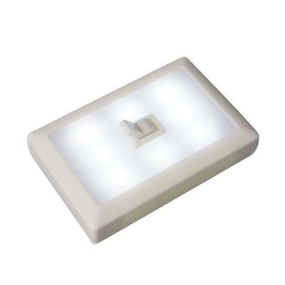 스위치스러운 LED 램프