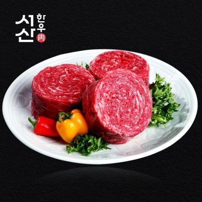 서산한우 불고기(냉동) 600g