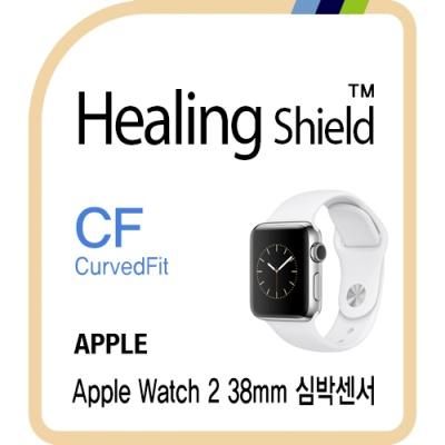 애플워치2 38mm 커브드핏 고광택 심박센서필름 2매
