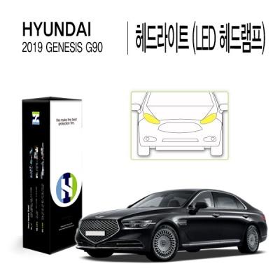 2019 제네시스 G90 헤드라이트(LED 헤드램프) 필름2매