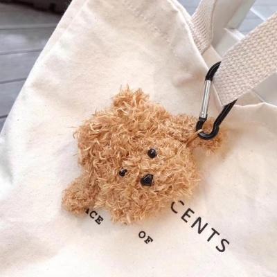 에어팟 1/2 차이팟 강아지 뜨개질 케이스/325핑크모자