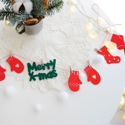 크리스마스 리틀 폼폼가랜드