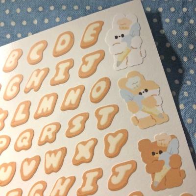 쿠키 알파벳 스티커