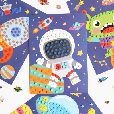 아동미술 EVA 모자이크아트 우주
