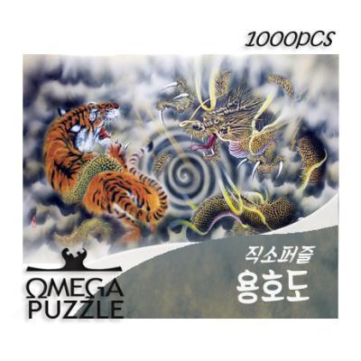 [오메가퍼즐] 1000pcs 직소퍼즐 용호도 1185