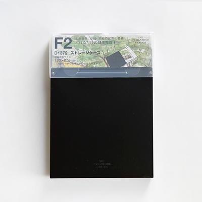 [리히트랩][D-1372]STORAGE CASE F2