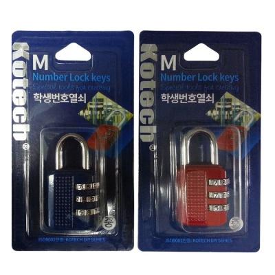 코텍 학생번호열쇠 중 K 6775 책상열쇠 사물함열쇠