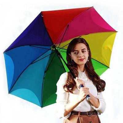 대형 레인보우 자동 장우산