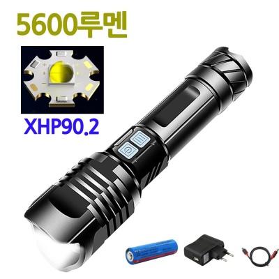 LED XHP90칩 손전등 줌 서치라이트 후레쉬 5600루멘