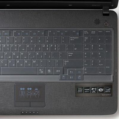 삼성 키스킨 NT900X5N용 노트북 코팅키스킨 CH1293557