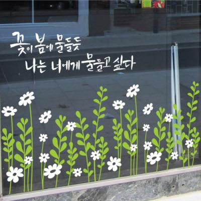 ic565-꽃이봄에2_그래픽스티커