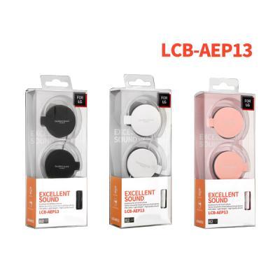 LG 모바일 클립형 이어폰 LCB-AEP13