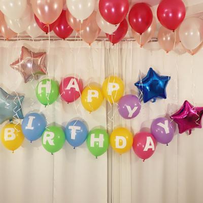간단 생일파티 풍선세트