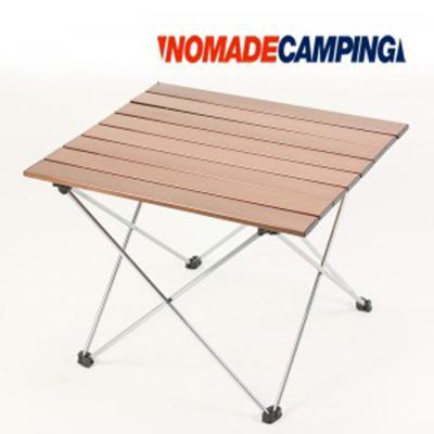 노마드알루미늄 롤 테이블 8단-커피/캠핑테이블