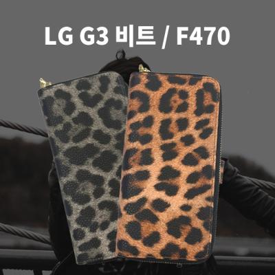 (STUFFIN)스터핀/레오나지퍼다이어리/LG G3비트/F470