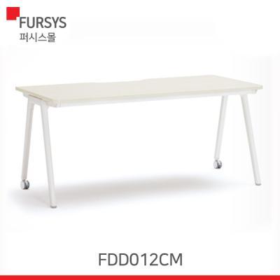 (FDD012CMN) 퍼시스책상/인에이블 데스크(너비1200)