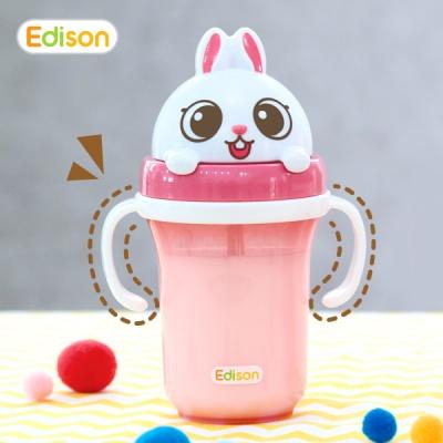 에디슨 프렌즈 입체 빨대컵 (토끼)