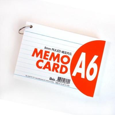 아이비스 2000 메모카드(A6) 08770