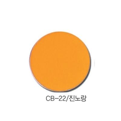 [현진아트] CB단면칼라우드락 5T 6X9 CB-22 진노랑 [장/1]  114451