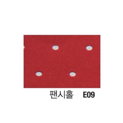 [두성산업] 요떼아모폴리백봉투4매 E09 [팩/1] 290970