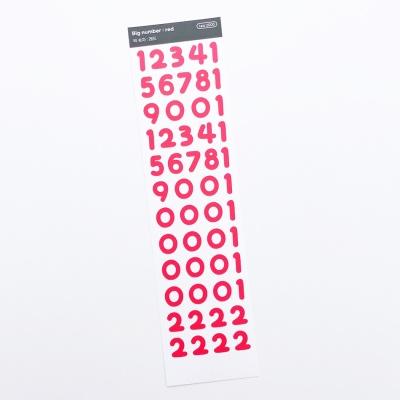 러브미모어 빅 숫자 레드 씰스티커