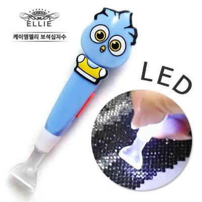 보석십자수 LED멀티펜(블루)