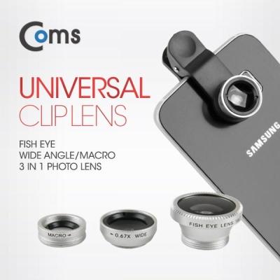 Coms 셀카렌즈 스마트폰 카메라 확대경(3 in 1) Macro