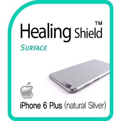 [힐링쉴드] 아이폰6 플러스(iPhone6 Plus) 내츄럴 실버 후면보호필름 1매(HS150656)