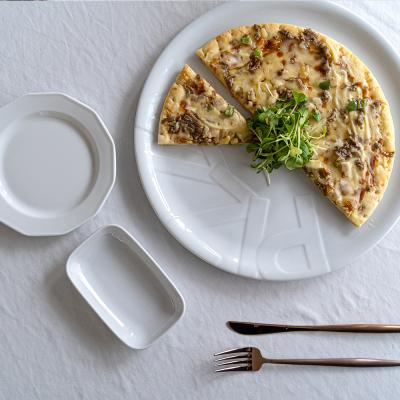 폴란드그릇 루비아나 피자플레이트 4P세트 브런치요리