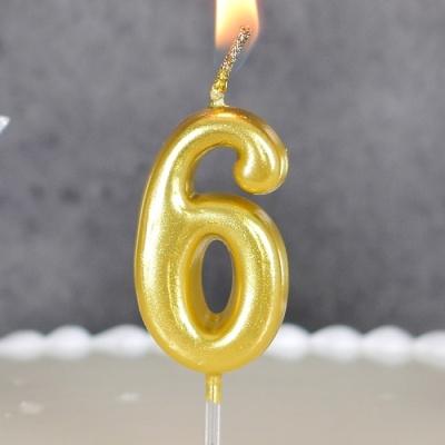 숫자초 골드 6