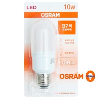 오스람 LED 절전형램프 10W LED램프 (전구색) 10W전구