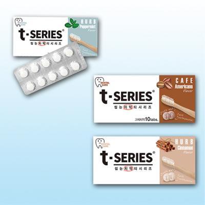 [티시리즈] 씹는 고체치약 포켓형 3종 택1