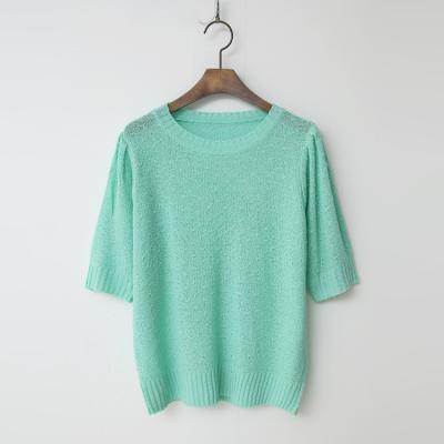 Sky Puff Knit