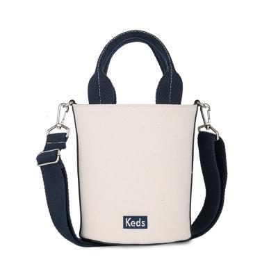 케즈 스트링 버킷백 (SB100054) 여성가방