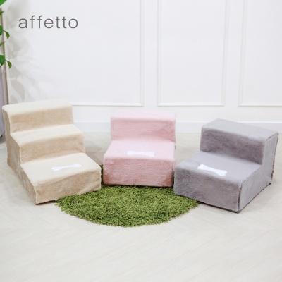 아페토 커버분리형 애견계단 3단 핑크
