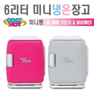 [미니짱  ]6리터 미니냉온장고/ mini-06