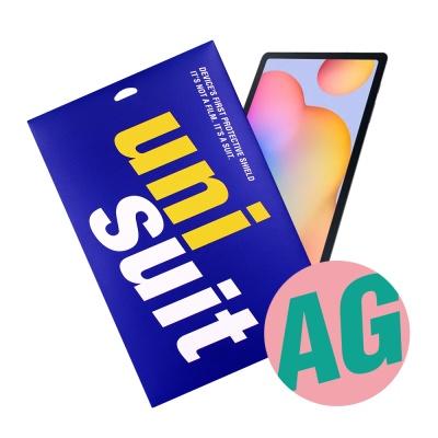 2020 갤럭시탭 S6 라이트 10.4형 저반사 슈트 1매