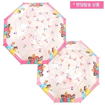 디즈니 프린세스 53 크리스탈 POE 우산 (랜덤)